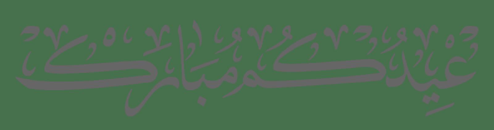 eid1-05-1